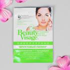 """Мицеллярная тканевая маска для лица Beauty Visage """"Фруктовый пилинг"""", 25 мл"""