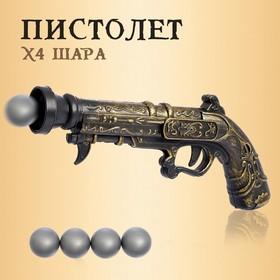 Пистолет «Пиратский мушкет», стреляет шарами Ош