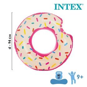 Круг для плавания «Пончик» 94 х 23 см, от 9 лет 56265NP INTEX Ош