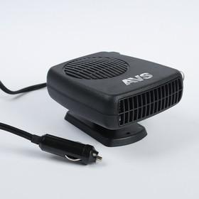 Тепловентилятор автомобильный AVS Comfort  TE-310, 12 В, 150 Вт, 2 режима Ош