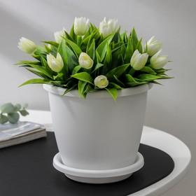 Горшок с поддоном «Афина», 1,1, цвет белый