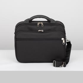 Кейс мужской на молнии, 2 отдела, 2 наружных кармана, длинный ремень, цвет чёрный