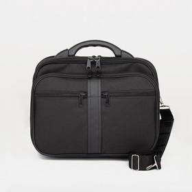 Кейс мужской на молнии, 3 отдела, 2 наружных кармана, длинный ремень, цвет чёрный