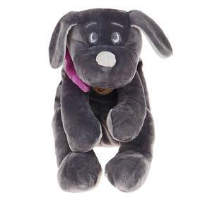 Мягкая игрушка «Собака», цвет серый/фиолетовый, 30 см