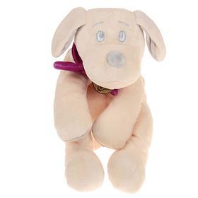 Мягкая игрушка «Собака», цвет белый/фиолетовый, 30 см