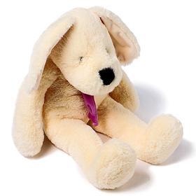 Мягкая игрушка «Собака», цвет белый/фиолетовый, 40 см