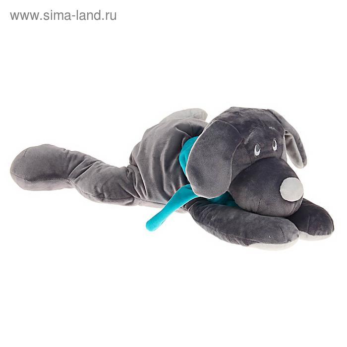 """Мягкая игрушка """"Собака"""", цвет серый/бирюзовый, 45 см"""