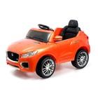 Электромобиль «Ягуар», радиоуправление, свет и звук, цвет оранжевый
