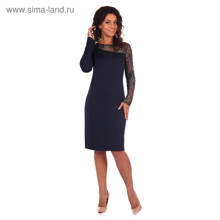Платье женское Венера цвет тёмно-синий, р-р 50