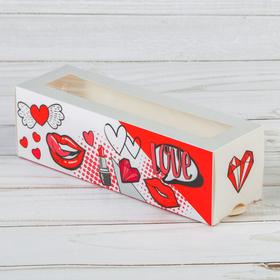 Коробка для макарун «Стильной тебе», 5.5 × 18 × 5.5 см
