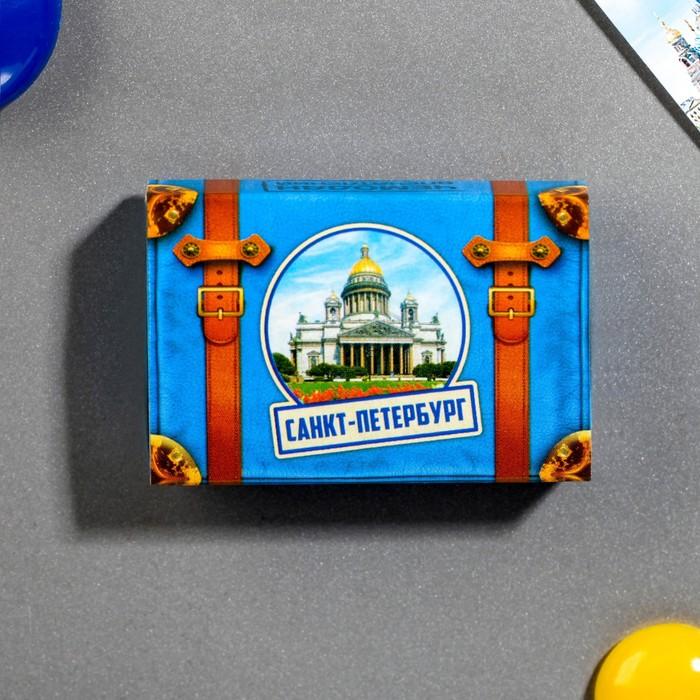 Магнит-спичечный коробок Санкт-Петербург