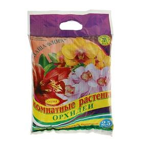 Грунт 'Питательный' для орхидей, 2,5 л Ош