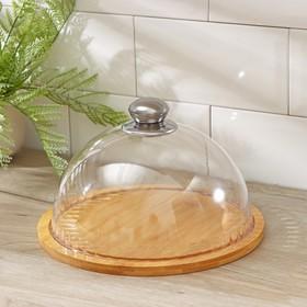Блюдо Доляна «Эстет», d=23,5 см, с крышкой