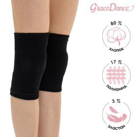 Наколенники №2, размер L, цвет чёрный Ош