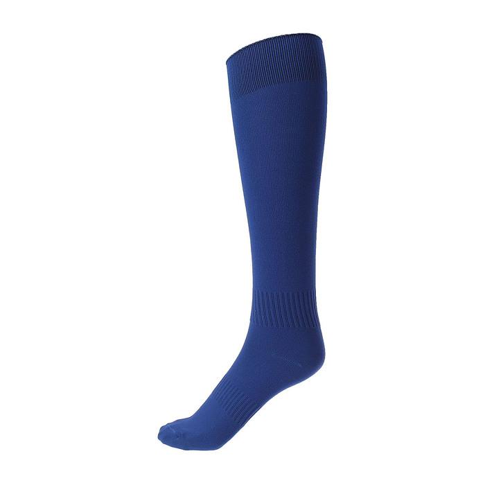 Гетры спортивные «Спорт 2», размер 35-37, цвет синий