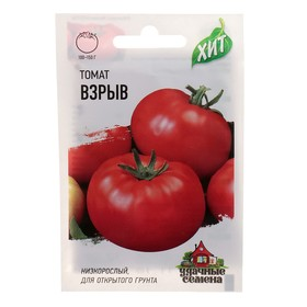 """Семена Томат """"Взрыв"""", раннеспелый,0,1 г"""