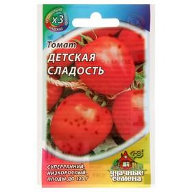 Семена Томат 'Детская сладость', суперранний, 0,1 г Ош
