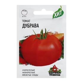 """Семена Томат """"Дубрава"""", скороспелый, 0,2 г  серия ХИТ х3"""
