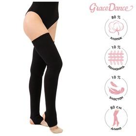 Гетры для танцев №5, без носка и пятки, L= 80 см, цвет чёрный Ош