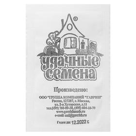 Семена Петрушка листовая Обыкновенная, бп, 1 г Ош