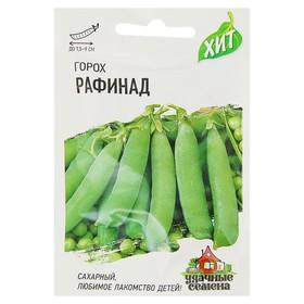 Семена Горох 'Рафинад', сахарный, 6 г Ош