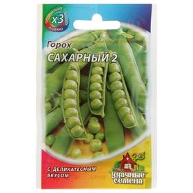 Семена Горох 'Сахарный 2', 6 г Ош