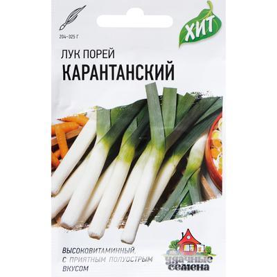 """Семена Лук порей """"Карантанский"""", 1 г"""