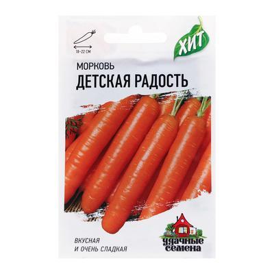 """Семена Морковь """"Детская радость"""", 2 г - Фото 1"""