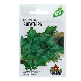 Семена Петрушка универсальная 'Богатырь', 2 г Ош