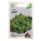 """Семена Салат """"Азарт"""" листовой, 0,5 г"""