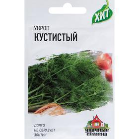 """Семена Укроп """"Кустистый"""", 2 г"""
