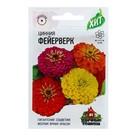 """Семена цветов Цинния """"Фейерверк"""", смесь, О, 0,5 г"""
