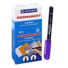 Маркер Centropen 2846 перманентный, 1.0 мм, фиолетовый