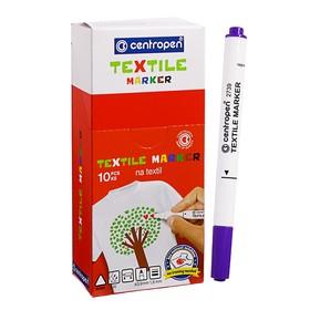 Маркер для ткани Centropen 2739, 1.8 мм, фиолетовый Ош