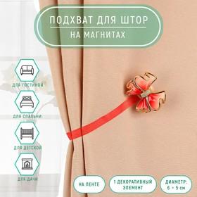 Подхват для штор «Бант», 6 × 5 см, цвет красный Ош