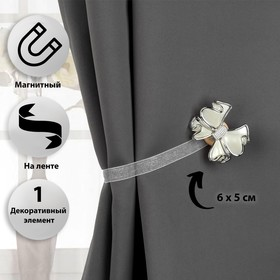 Подхват для штор «Бант», 6 × 5 см, цвет белый Ош