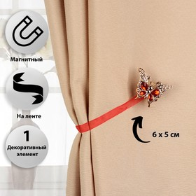 Подхват для штор «Бабочка яркая», 6 × 5 см, цвет красный Ош