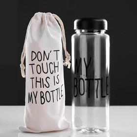 Бутылка для воды 'My bottle' с винтовой крышкой, 500 мл, в мешке, микс, 6х19 см Ош