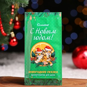"Ароматизатор для дома Greenfield Новогодняя сказка ""Цитрусовый микс"""