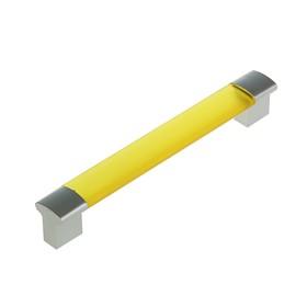 Ручка скоба PLASTIC 006, пластиковая, м/о 128 мм, желтая Ош