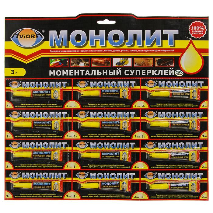 """Cуперклей Секундный Aviora """"Монолит"""", мини карта, 3 г"""