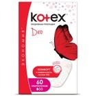 Kotex прокладки ежедневные Супертонкие Deo Multiform 60 шт.