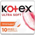 Kotex прокладки Ультра Мягк Normal 10 шт.