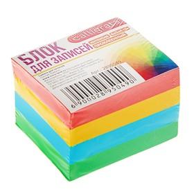 Блок бумаги для записей, на склейке, Calligrata, 6 х 5 х 4 см, 80 г/м2, цветной, интенсив