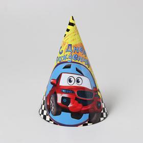 Бумажные колпаки «С днём рождения!», гонки, 16 см Ош