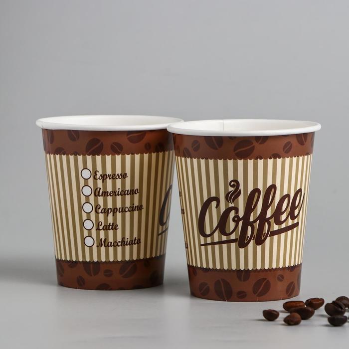 Стакан бумажный «Кофе», 250 мл