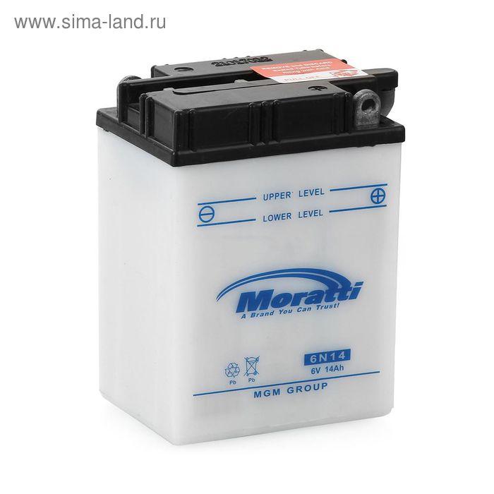 Аккумуляторная батарея Moratti 14 Ач 6N14, прямая полярность