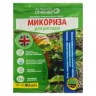 Микориза для рассады Зеленое сечение, 10 гр