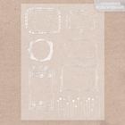 Калька декоративная с фольгированием «Рамочки», 29.7 ? 21 см