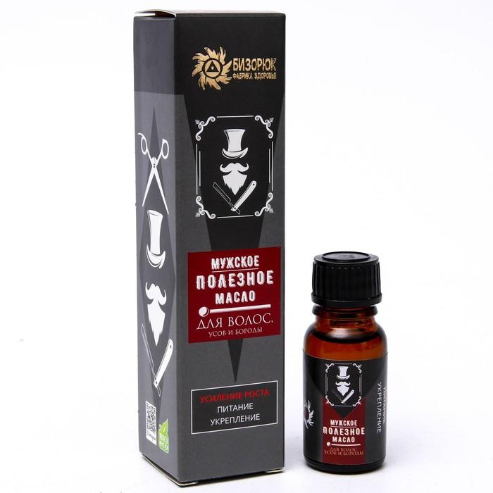 Полезное масло «Бизорюк» для усов и бороды